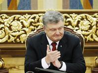 """DW: """"непрозрачный бизнес"""" Порошенко нарушает закон об отмывании денег в Германии"""