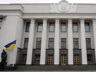 Верховная Рада отказалась разрывать дипломатические отношения с Россией