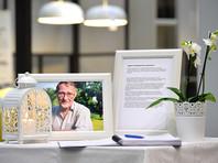 Память Ингвара Кампрада почтили минутой молчания во всех шведских магазинах IKEA