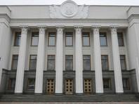 Украинские депутаты спустя сутки предложили отменить уже принятый Радой закон о реинтеграции Донбасса