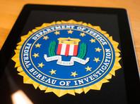 """Непосредственной причиной гибели стала """"тупая травма головы"""" говорится в документах. ФБР изучило записи камер видеонаблюдения и пришло к выводу, что эту травму он получил, уже находясь в номере отеля"""
