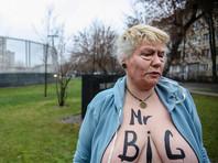 Активистка Femen в образе Трампа обнажилась у посольства США в Киеве