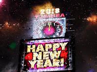 Мороз в Нью-Йорке, рекордное  шоу в Дубае, снайперы в Лондоне, женские убежища в Берлине: как мир отметил Новый год