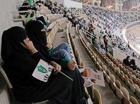 Власти Саудовской Аравии разрешили женщинам самостоятельно посещать футбольные стадионы для просмотра матчей. Накануне первый такой матч прошел в Джидде