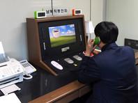 Северная и Южная Кореи согласовали дату первых официальных переговоров за более чем два года