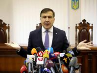 Суд в Киеве отказал Саакашвили в статусе лица, нуждающегося в дополнительной защите