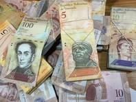 Инфляция в Венесуэле по итогам 2017 года составила 2616%