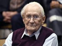 """""""Бухгалтер из Освенцима"""", осужденный на четыре года лишения свободы, подал прошение о помиловании"""