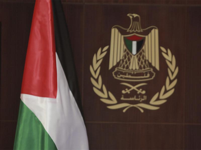 Организация освобождения Палестины выступила за приостановку признания Израиля как государства