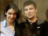 ЕСПЧ коммуницировал жалобу осужденных националистов БОРН Никиты Тихонова и Евгении Хасис