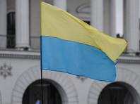 """Саакашвили, который выступает в оппозиции к действующей в Киеве власти, назвал Украину """"несостоявшимся государством"""""""
