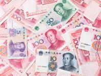 """""""Ледяной мальчик"""" из Китая, чье ФОТО стало вирусным, помог своей  школе  собрать 100 тысяч юаней пожертвований"""