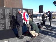 """В Нью-Джерси у монумента """"Слеза скорби"""" почтили  память погибших в  катастрофе  Ту-154  в Сочи"""