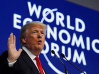 Трамп: США больше не будут закрывать глаза на несправедливую международную торговлю (ВИДЕО)