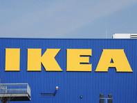 Шведская компания IKEA выпустила рекламу, шокировавшую потенциальных покупателей