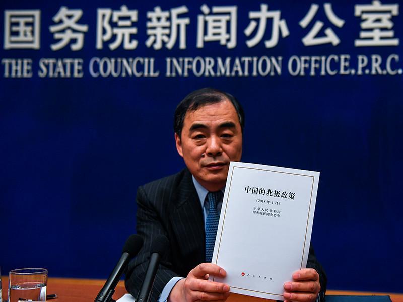 """Китай опубликовал программу развития """"Полярного шелкового пути"""" с использованием возможностей глобального потепления"""