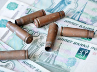 Все погибшие пытались заработать большие суммы, участвуя в военных конфликтах