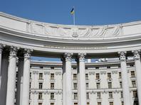 """МИД Украины предупредил украинцев, что поездки в Россию могут стать """"билетом в один конец"""""""