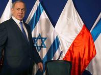В Израиле требуют отозвать посла в Варшаве из-за поправок, запрещающих обвинять поляков в содействии нацистам