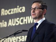"""Польский премьер заявил израильскому, что """"не может быть и речи об ответственности Польши за Холокост"""""""