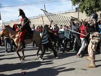 Посольство США в столице Гаити закрылось после массовой акции против Трампа (ВИДЕО)