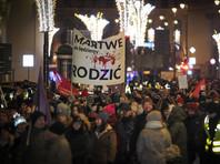 В Польше манифестанты закидали красной краской здание правящей партии из-за планов еще больше ужесточить суровый закон об абортах
