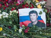 Немцова застрелили 27 февраля 2015 года на Большом Москворецком мосту