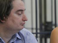 """Главного редактора украинского издания """"Страна.ua"""" Игоря Гужву объявили  в розыск"""