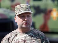 Турчинов: закон о реинтеграции Донбасса позволяет Киеву вернуть себе территории ДНР и ЛНР силовым путем
