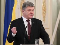 Порошенко подписал закон о реинтеграции Донбасса, поручив подготовиться к смене формата операции в регионе