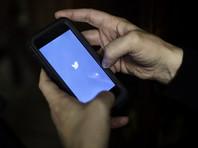 """Twitter оповестил 1,4 млн пользователей о потреблении ими """"российской пропаганды"""""""