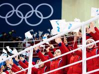 Южная Корея оплатит расходы на участие КНДР в Олимпиаде в Пхенчхане