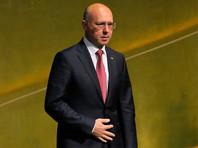 Премьер Молдавии на конференции в Мюнхене призвал Россию вывести войска из Приднестровья