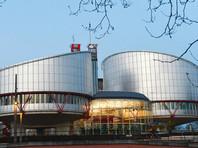 В Страсбурге пересмотрят жалобу чеченки Зары Муртазалиевой, обвиненной в подготовке теракта в Москве
