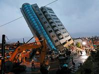 На Тайване число жертв землетрясения возросло до 10 человек, 267 пострадали