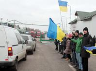 Митингующие перекрыли два пропускных пункта на  границе Украины и Польши
