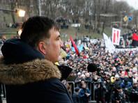 Саакашвили провел  в Киеве очередной марш против Порошенко