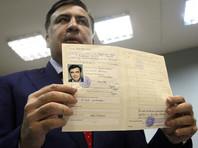 Михаил Саакашвили задержан в Киеве (ВИДЕО)