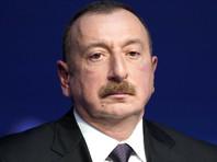Алиев в четвертый раз выдвигается в президенты Азербайджана, впервые - на 7-летний срок