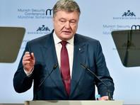 Порошенко предложил запретить российский флаг