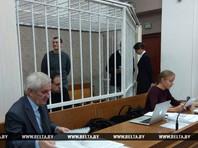 Белорусский суд признал трех авторов Regnum виновными в разжигании межнациональной вражды