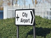 Возобновляет работу аэропорт в Лондоне, закрывшийся   после обнаружения 500-килограммовой  бомбы времен Второй мировой
