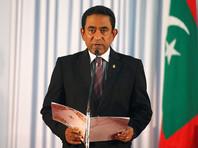 Президент Мальдив ввел чрезвычайное положение