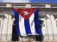 Гавана направит в МИД РФ вербальную ноту из-за задержки стипендий кубинским студентам, обучающимся в России