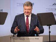 Двумя днями ранее президент Украины Петр Порошенко заявил, что для введения миротворческой миссии в Донбасс необходимо именно согласие Роcсии
