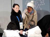 Президент Южной Кореи Мун Чжэ Ин и сестра лидера КНДР Ким Чен Ына Ким Е Чжон встретились на церемонии открытия Олимпиады в Пхенчхане в пятницу, 9 февраля, и обменялись рукопожатием