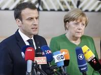 Меркель и Макрон попросили Путина поддержать резолюцию Совбеза ООН о прекращении огня в Сирии