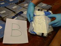 Накануне The Telegraph утверждала, что чемоданы с мукой и датчиками GPS, которые заменили кокаин, доставили из Буэнос-Айреса в Москву в декабре 2017 года на самолете главы Совбеза и экс-главы ФСБ Николая Патрушева