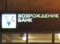 """Он ведет переговоры с владельцами банка """"Возрождение"""" братьями Дмитрием и Алексеем Ананьевыми о получении контроля над банком, сообщает Reuters со ссылкой на два источника, знакомых с ходом переговоров"""