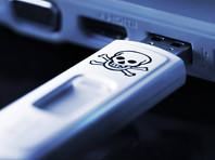 В США раскрыли группу хакеров под руководством гражданина Украины, похитивших более 530 млн долларов